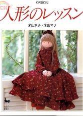 Ondori-Japanese Dolls /Japanese