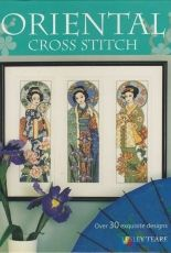 Oriental Cross Stitch (Complete) - Lesley Teare