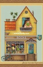 Book Store by Anastasia Eremina