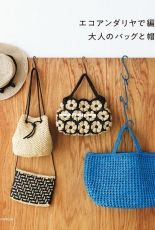 Asahi Original - Eco Andaria Crochet Bags and Hats  - Japanese