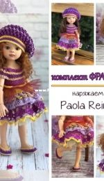 Irina Tarasova - Francheska outfit set - Ирина Тарасова - комплект Франческа - Russian