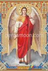Gerdamoon B026 - St. Michael the Archangel - Free