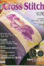 All About Cross Stitch Art (Yeidam) - October, 2008 / Korean
