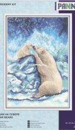 Panna J-7082 - Polar Bears