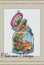 World in a Jar by Svetlana Sichkar