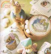 Beatrix Potter - Nursery Acessories /Pin Holder - Lidded Box