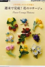 Asahi original 427 - Crochet Flower Corsage Patterns 2013- Japanese