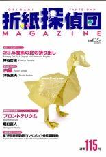 Origami Tanteidan Magazine 115 - English, Japanese