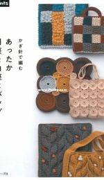 Heart Warming Life Series NV72011 - Crochet Seats and Bags 2020 - Japanese