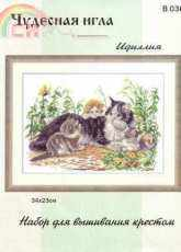 Чудесная игла / Magic Needle B036 - Cats in the Garden