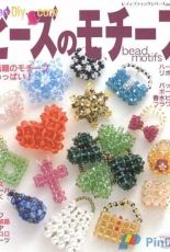 Lady Boutique Series-N°1859-Bead Motifs-2002-Japanese