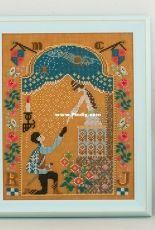 Gera Designs - Maruoka Kyoko - Romeo & Juliet