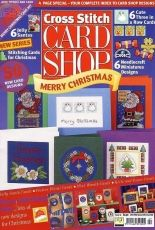 Cross Stitch Card Shop Issue 27 November - December 2002