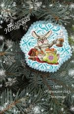 Snowflake. Hare by Ekaterina Nemshilova