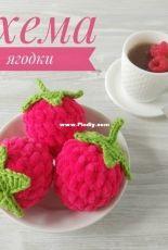 Goozell Toys - Raspberries - Russian - Free