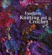 Freeform Knitting and Crochet-Jenny Dowde-2004