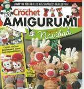 Amigurumi no 3 , 2014- Spanish