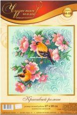 Chudesnaya Igla / Wonderful Needle 64-08 - Beautiful Romance