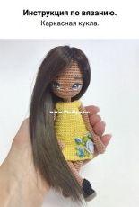 Evgeniya Bashina - Base doll - Russian