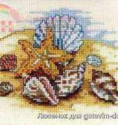 Bucilla 41994 Seashells xsd