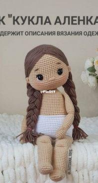 Tatsiana toys - Tatiana Reentovich - Doll Alenka - Russian