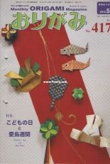 Monthly origami magazine No.417 May 2010 - Japanese (ぉりがみ)