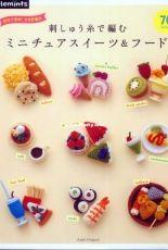 Asahi Original - Miniature Sweets and Food - Japanese - 2017
