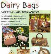 Dairy Bags/ Japanese Edition