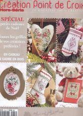 Creation Point de Croix-HS N°13-Nov.Dec-2011-Special petits cadeaux de noël