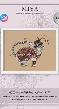 MiAxStitch - Steampunk Cat by Minasyan Yana