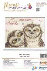 Mary Weaver MARYA ISKUSNITSA 15.002.01 Owl's Feelings