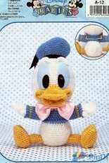 Disney Babies - Baby Donald Duck - Japanese