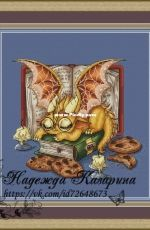 Book dragon by Nadezhda Kazarina