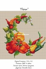 Paradise Stitch - Peppers by Olga Lankevich