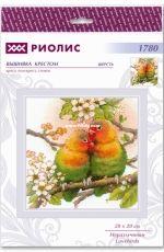 Riolis 1780 - Lovebirds