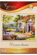 Chudesnaya igla #47-05  Dolche vita (Чудесная игла № 47-05 Дольче вита)